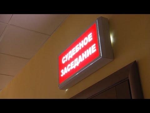 Суд по шуму от батарей - DomaVideo.Ru
