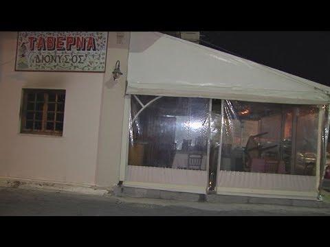 Καλαμάτα: Τρεις νεκροί από έκρηξη φιάλης προπανίου σε εστιατόριο