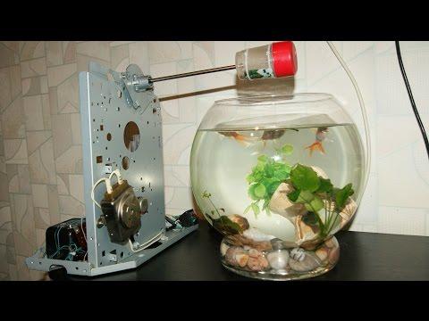 Автоматическая кормушка для рыбы своими руками
