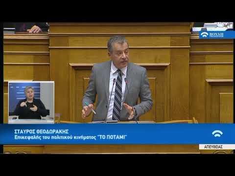"""Σ.Θεοδωράκης(Επικεφαλής """"Ποτάμι"""")(Δευτερολογία)(Ψήφος εμπιστοσύνης στην Κυβέρνηση)(16/01/2019)"""