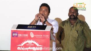 Senthil and Ganesh at Vallavanukku Pullum Aayudham Audio Launch