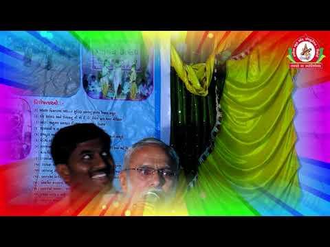 Sarvottam Primary & Secondary School Third Annual Function Part - 01