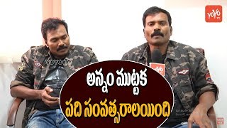 Video Tollywood Fight Masters Ram Laxman Says About Their Fitness | YOYO TV Channel MP3, 3GP, MP4, WEBM, AVI, FLV Maret 2019