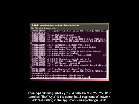 Video of USB Reverse Tethering