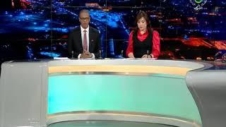 التنديد بتدخلات البرلمان الأوروبي في القرارات السيادية للجزائر