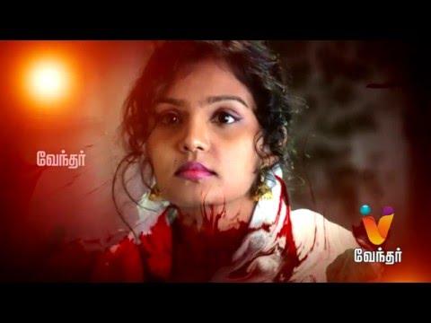 Darling-2-Movie-Team-Interview-Kalaiyarasan-Harikrishnan-Kaali-Venkat-Maya-Vendhar-Tv