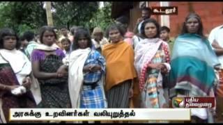 Nilgiri Villager missing in Karnataka