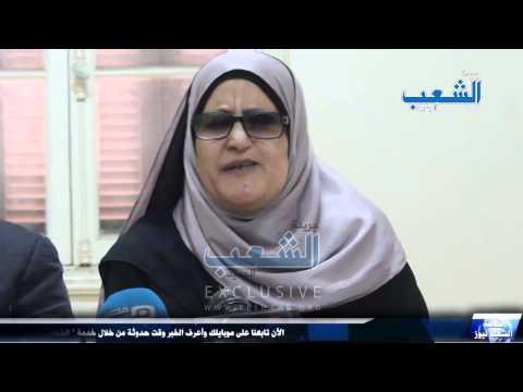 والدة عمرو ربيع تروى الانتهاكات التى يتعرض لها الطلاب المعتقلين بعد تعيين الوزير الجديد