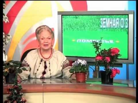 Бібліотека: Квіти – Наталя Земна у Львові