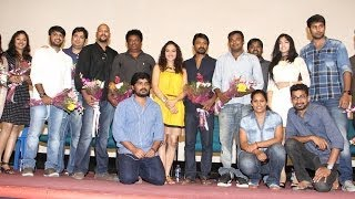 Yaamirukka Bayamey Press Meet