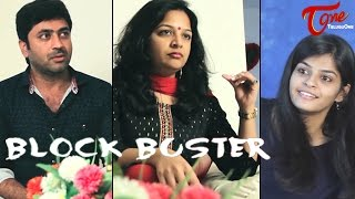 Block Buster | Short Film