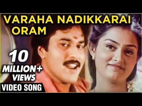 Varaha Nadikkarai Oram – Sangamam – A.R Rahman Tamil Song – Rehman & Vindhya