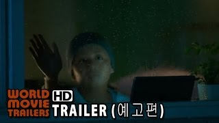 Nonton My Brilliant Life                           Official Trailer  2014  Film Subtitle Indonesia Streaming Movie Download