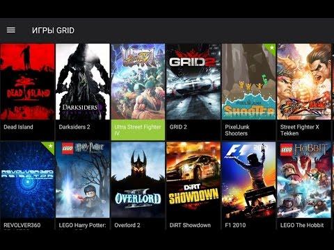 NVIDIA SHIELD Hub - Эксклюзив для планшета nvidia tablet shield (видео)