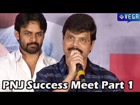 Pilla Nuvvu Leni Jeevitham Movie Success Meet Part 1 - Latest Telugu Movie 2014