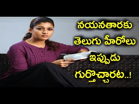 Nayanatara at last remembers Telugu Stars