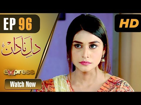 Pakistani Drama   Dil e Nadaan - Episode 96   Express Entertainment Dramas   Abid Ali, Zaheen Tahir