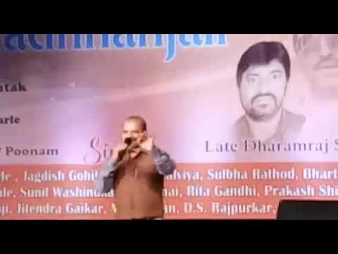 Video Dil dewana bin sajna ke by jagdish gohil download in MP3, 3GP, MP4, WEBM, AVI, FLV January 2017