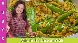 Mirchi Fry Besan Wali Yummy Achar Ka Muqabala Recipe in Urdu Hindi - RKK