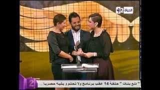 برنامج ولا تحلم - نيشان يفاجئ بسمة وهبه بشريكتها فى المرض