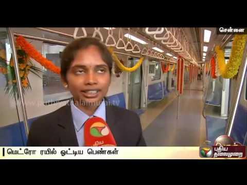 2-Women-drivers-steer-inaugural-run-during-2nd-stretch-launch-Chennai-Metro