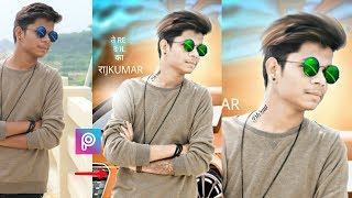 """Hellow viewer's I am dhiraj sardar. Today I'm going to show you """"Lonely Boy Creative Cb Edit Tutorial  PicsArt Real Cb Heavy Edit  Cb edit tutorial""""I'am sure that you will be benefited, To get more video's,please subscribe my channel:https://www.youtube.com/channel/UCnLv...i hope i have brought a smile😃Stock Download:-http://www.dhirajsardar.com/2017/07/lonely-boy-creative-cb-edit-tutorial.htmlMusic credit:- _[NCS RELEASE]✓Link:-Special playlist video of my channel only for youMy all PicsArt tutorial:https://www.youtube.com/channel/UCnLv...----------------------------------------------PicsArt movie poster design tutorial:https://www.youtube.com/watch?v=CUPC7...----------------------------------------------PicsArt photo look change tutorial:https://www.youtube.com/watch?v=Iv9NF...----------------------------------------------PicsArt c.b editz tutorial:-https://www.youtube.com/watch?v=yueG1...----------------------------------------------Picsart photo manipulation tutorial:https://www.youtube.com/watch?v=n6iG1...----------------------------------------------color correction tip's by PicsArt:https://www.youtube.com/watch?v=Mq2Bo...----------------------------------------------PicsArt Digital Art tutorial:https://www.youtube.com/watch?v=w6kyb...Social link :👇👇👇✌🌎F.B page :https://m.facebook.com/Dhiraj-Sardar-...🌏F.B id :https://m.facebook.com/dhiraj.sardar....🌏insta i.d :-https://www.instagram.com/sardardhiraj/🌎Twitter:-https://mobile.twitter.com/Dhirajsardar4======================================================If you enjoyed this video, please feel free to share it with your friends and family.And let me know what you want to see next in our video======================================================"""