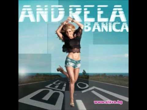 Andreea Banica - Le Ri Ra (Album Version) (видео)