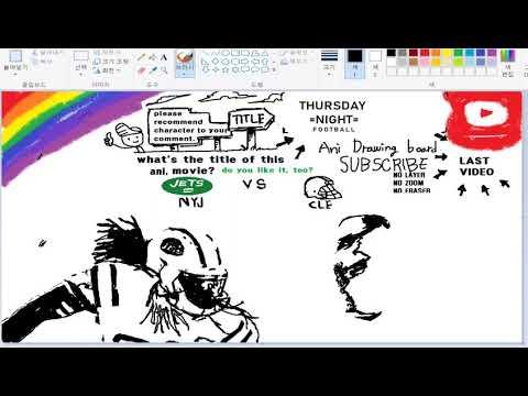 19minute.[NFL thursday night football. How to draw MAdraw. Football ny jets. Cle]그림판 미식축구 그리는방법