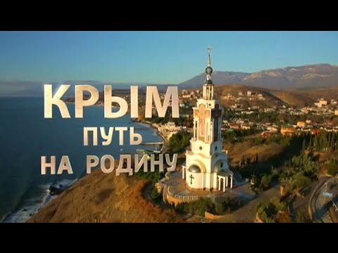 russian-president-putin-revealed-details-of-crimean-reunification-with-russia-and-maidan-events-in-the-documentary-crimea-way-back-home