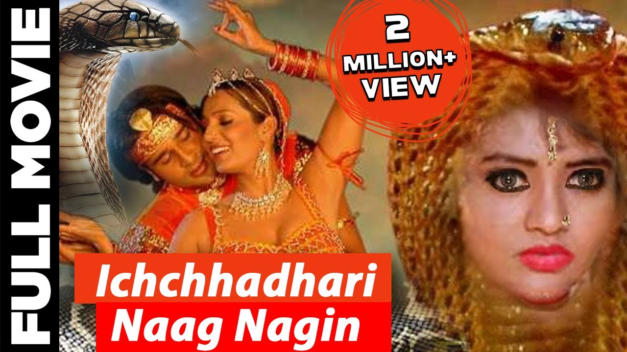Ichchhadhari Naag Nagin | Dubbed Full Movie (HD) | Ranjitha