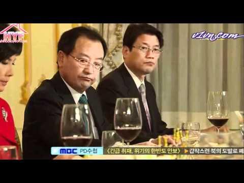 Nu Hoang Clip 068.mp4 (видео)