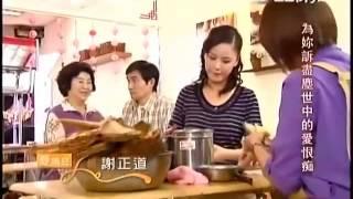 Nhạc phim Đài Loan Tay Trong Tay