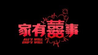 Nonton                                 All S Well End S Well Hd Trailer  1992  Film Subtitle Indonesia Streaming Movie Download