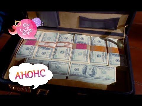 Как найти богатого мужа – Все буде добре. Смотрите 11 апреля (видео)