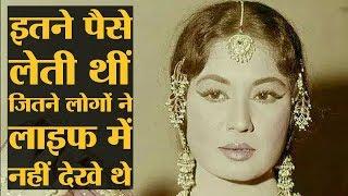 Video वो हीरोइन जिसके मेकअप रूम में पुरुषों का जाना सख़्त मना था । Meena Kumari Biography MP3, 3GP, MP4, WEBM, AVI, FLV Oktober 2018