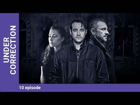 Under Correction. Episode 10. Russian TV Series. StarMedia. Adventure Detective. English Subtitles