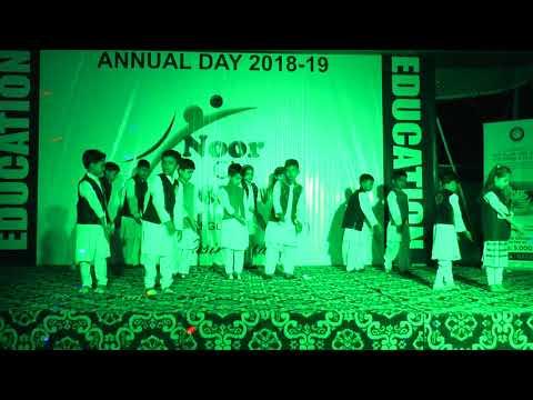 Noor City School Tribute to Teacher Annual Function 2018-2019