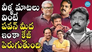 Video Power Star Pawan Kalyan's Craze Among Celebrities || Frankly With TNR || Talking Movies With iDream MP3, 3GP, MP4, WEBM, AVI, FLV Desember 2018