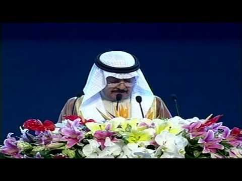 Bahrain TV: Tanzanian MP receives HRH the PM Award for Sustainable Development
