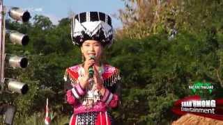 Suab Hmong Entertainment:  Ying Vang from China  sing at 2014-15 Chiangmai Hmong New Year