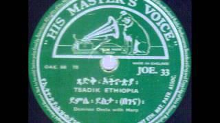 Demisse Desta Begena Harp Tsadik Ethiopia HMV JOE 33 Ethiopian 78 Rpm