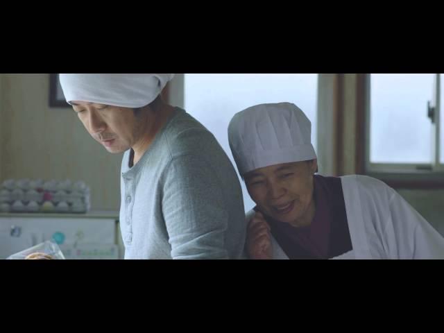 映画『あん』予告編