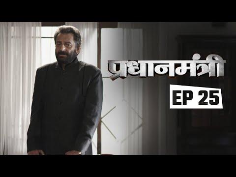 Pradhanmantri - Watch: Pradhanmantri on scams during Manmohan Singh Government   ABP News