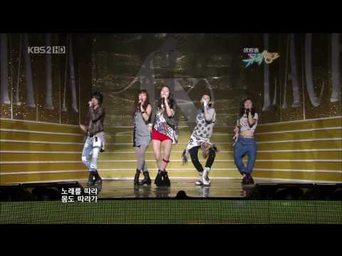 KBS Music Bank Christmas Special