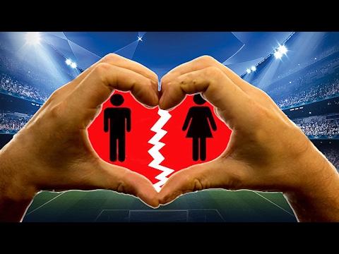 Лига Чемпионов в День святого Валентина: ЧТО ДЕЛАТЬ?! (18+) (видео)