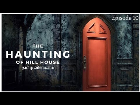 The Haunting of Hill House | Explained in Tamil | Season 1 Episode 10 | தமிழ் விளக்கம் | Movies Feed