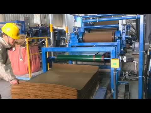 insole paper board making machine