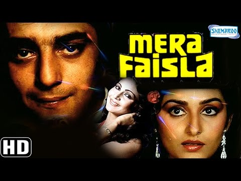 Mera Faisla {HD} Hindi Full Movie - Sanjay Dutt - Rati Agnihotri - Jaya Prada (With Eng Subtitles)