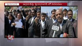 Lawyers Holds Protest Against Pulwama Attack & Pakistan | Hyderabad