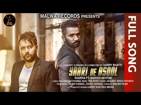 Yaari De Asool Songs mp3 download and Lyrics